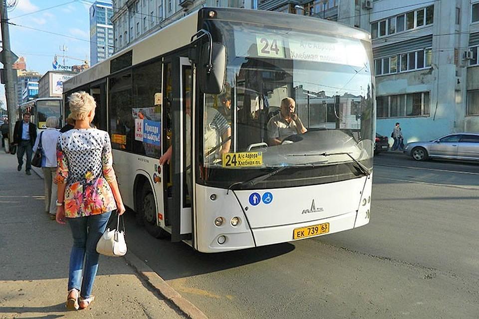 ВСамаре создали центр управления пассажирскими перевозками вовремяЧМ