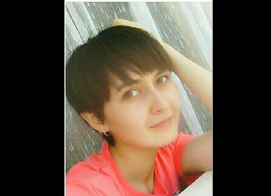Стала известна участь 22-летней студентки медицинского университета, которая пропала вУфе