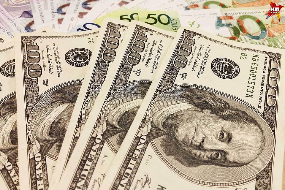 Курс доллара вУкраинском государстве упал кпсихологической отметке