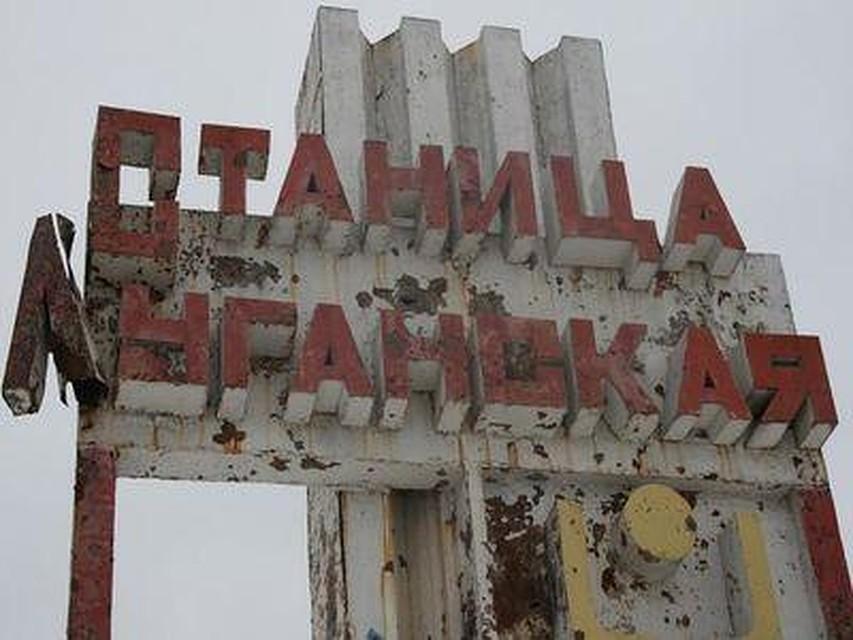 ЛНР: Обстановка налинии соприкосновения засутки