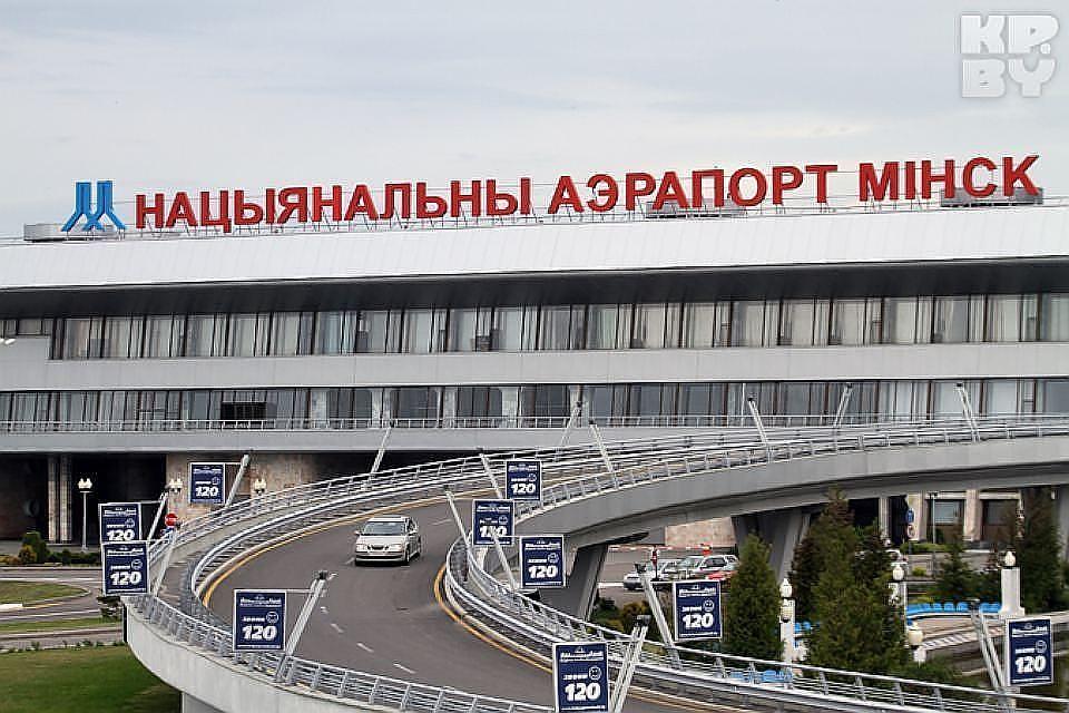 Бесконтактную оплату проезда введут навсех станциях метро Минска