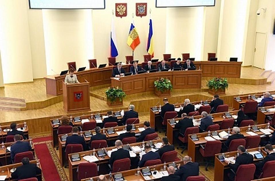 Народные избранники Ростовской области приняли закон опомощи опорному вузу