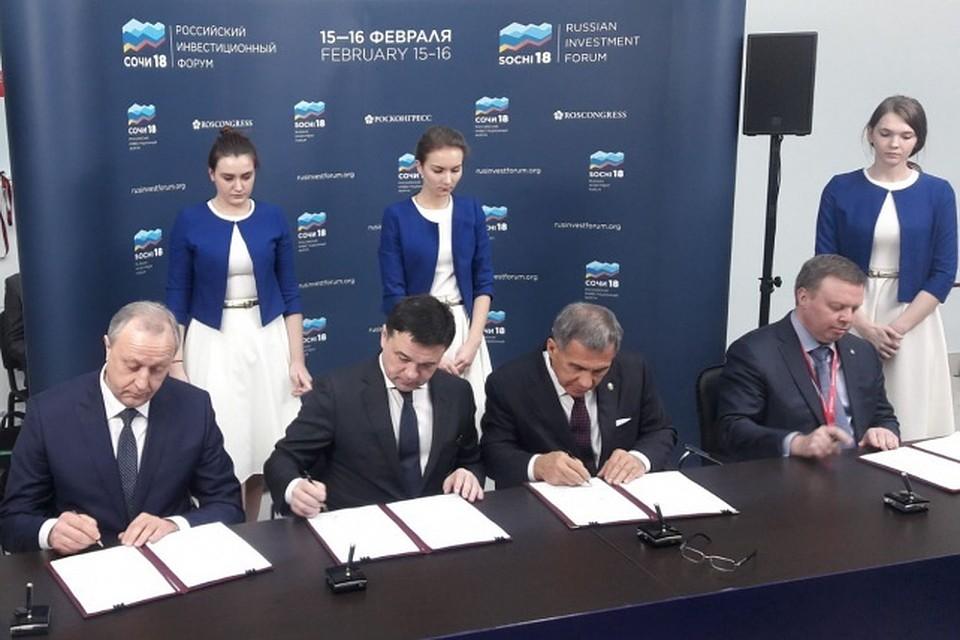 Татарстан стал участником межрегионального индустриального кластера