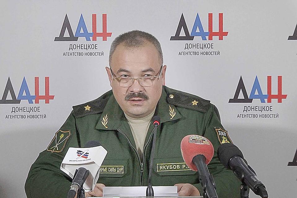 Украинские силовики выпустили потерритории ДНР неменее 160 боеприпасов