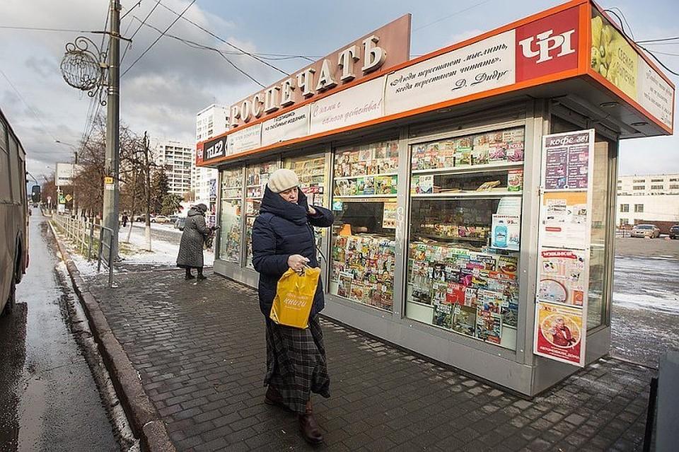 УФАС выдало думе Челябинска предупреждение из-за киосков «Роспечати»