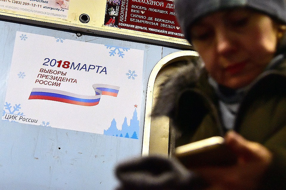 Управляющих  избиркома Петербурга оставили без премий