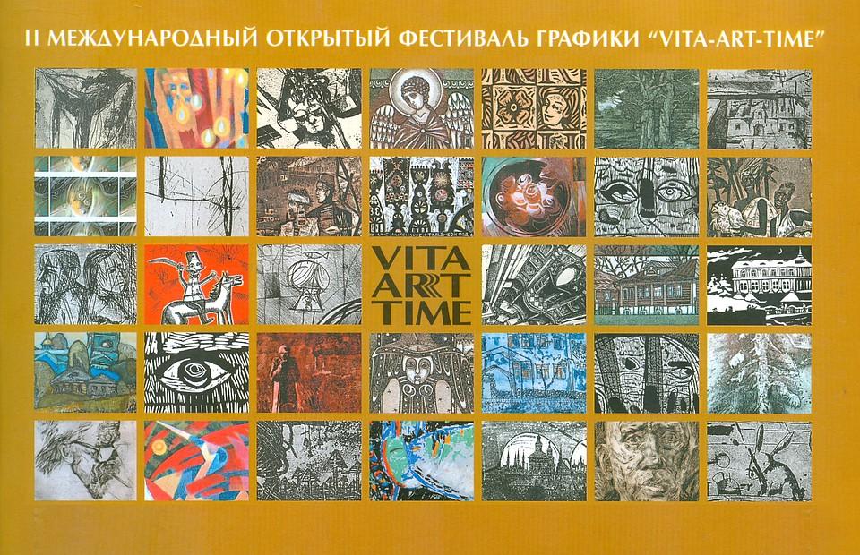 Международный фестиваль графики пройдет вволгоградском музее весной