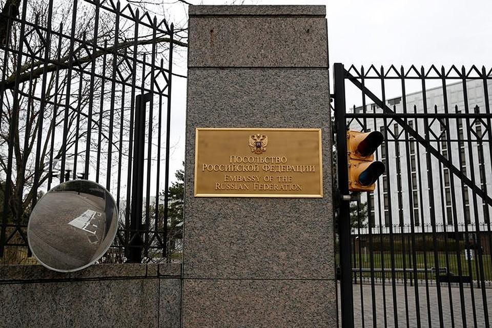 США потребовали от русских дипломатов покинуть генконсульство вСиэтле до25апреля