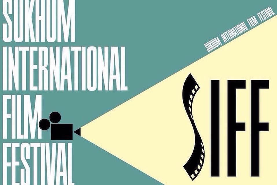 Режиссеры из12 стран представят работы напервом Сухумском международном кинофестивале