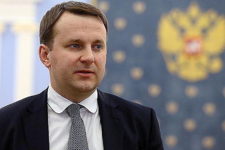 Доля государства в русской экономике приближается к50% — Орешкин