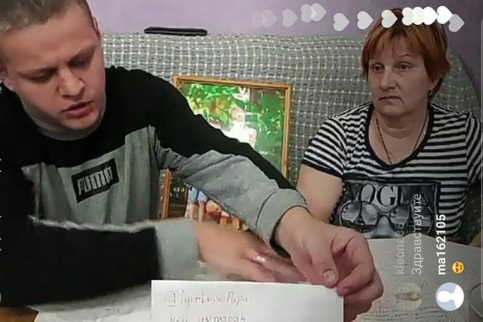 Потерявший семью в«Зимней вишне» кемеровчанин обратился кПутину свидеообращением