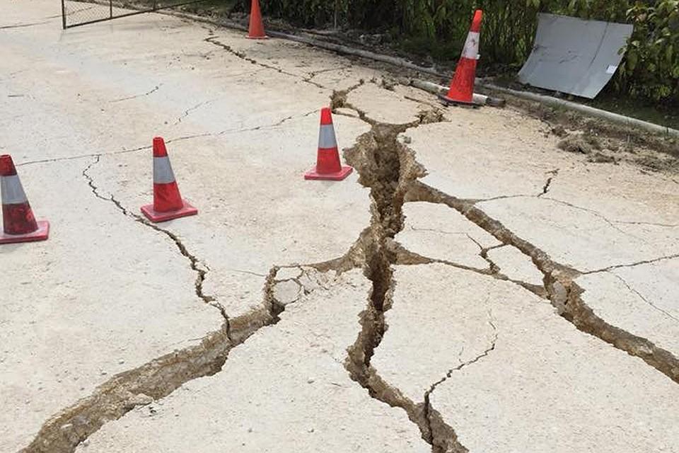 4 человека пострадали вовремя землетрясения вЯпонии