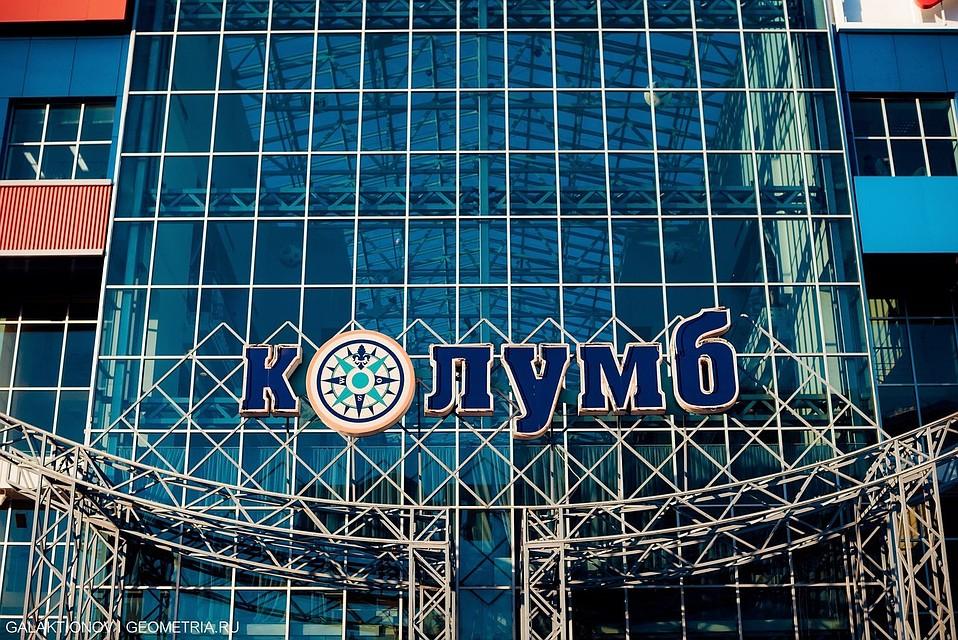 Тюменская генпрокуратура выявила нарушения вТРЦ «Колумб»