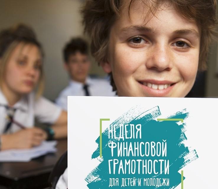 Сберегательный банк вКалмыкии увеличил выдачу ипотеки