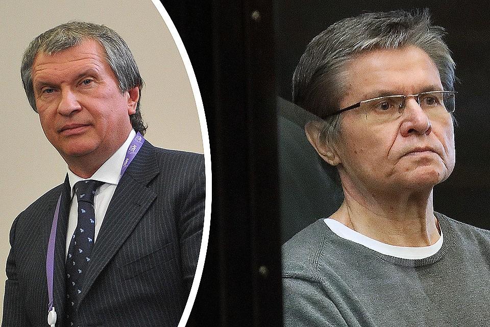 Мосгорсуд оставил всиле вердикт  для Улюкаева: 8 лет колонии строгого режима