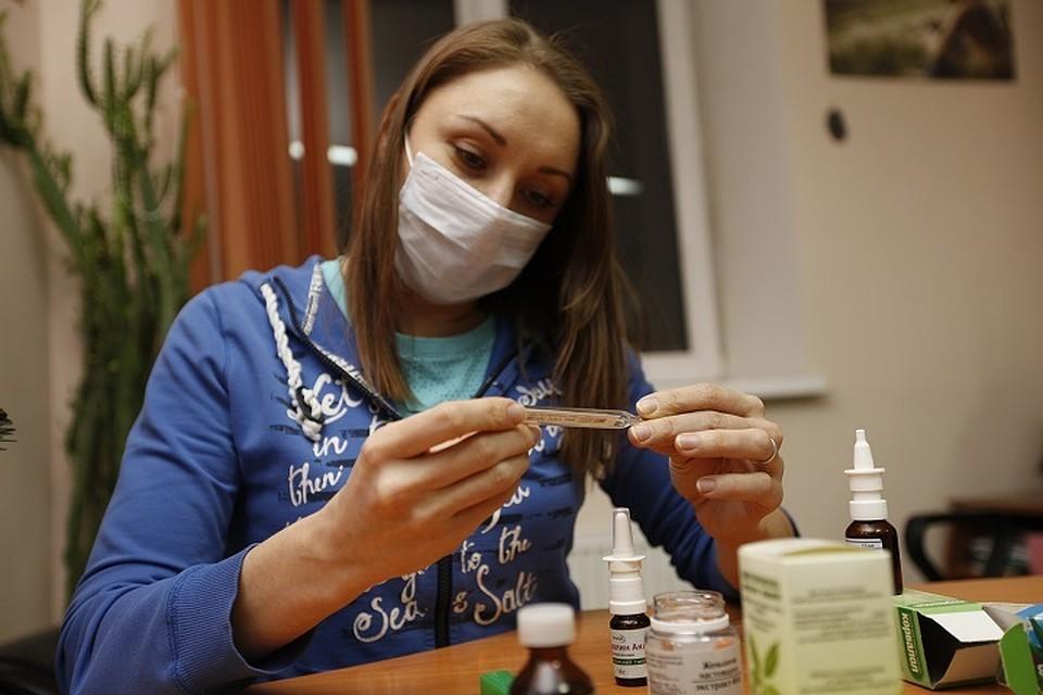 ВКиеве показатель заболеваемости гриппом иОРВИ снизился на32%