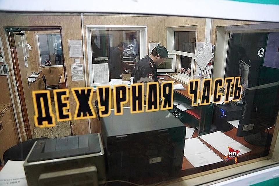 Четверых граждан  Хабаровска будут судить заэкстремизм в социальных сетях