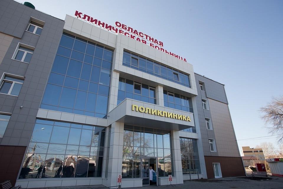 Поликлиника Челябинской областной медицинской  клиники  откроется весной