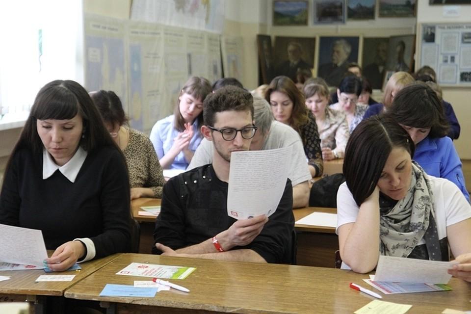 Тарифы накапремонт вИркутской области «заморозят» до 2020г.