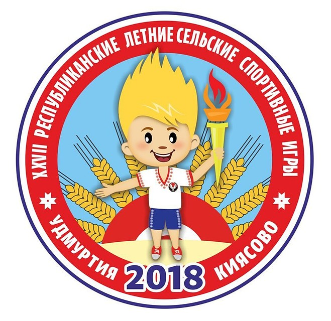 Символом сельской олимпиады вУдмуртии будет мальчик-колосок