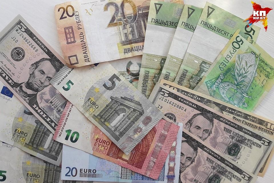 Белорусский руб. подорожал кдоллару иевро наторгах 24апреля