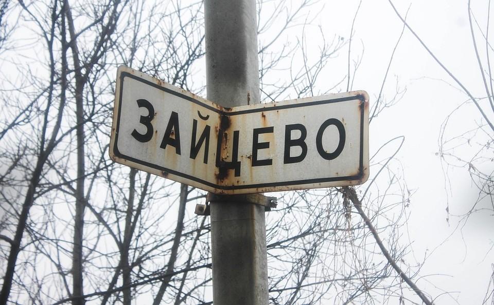 Зайцево попало под обстрел боевиков: повреждены девять домов