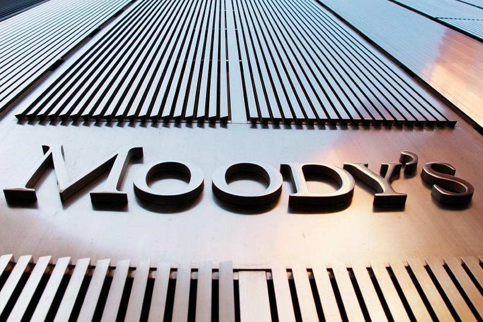 Moody's подтвердило суверенный кредитный рейтинг США