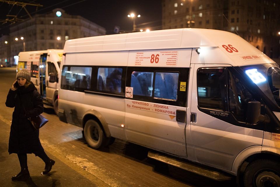 ВЧелябинске маршрутки №86 ходят сбольшими перебоями