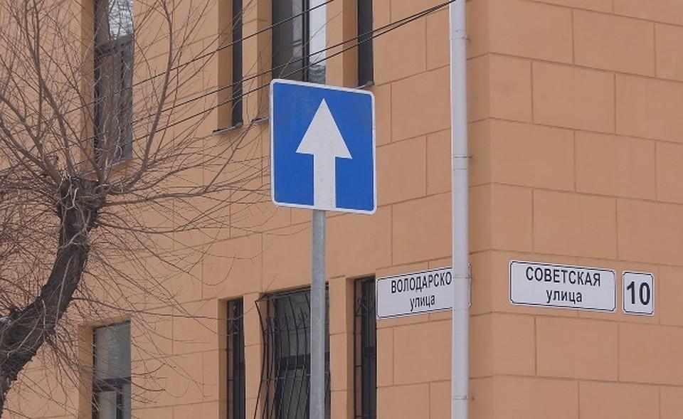 Поулице Володарского начал действовать режим одностороннего движения