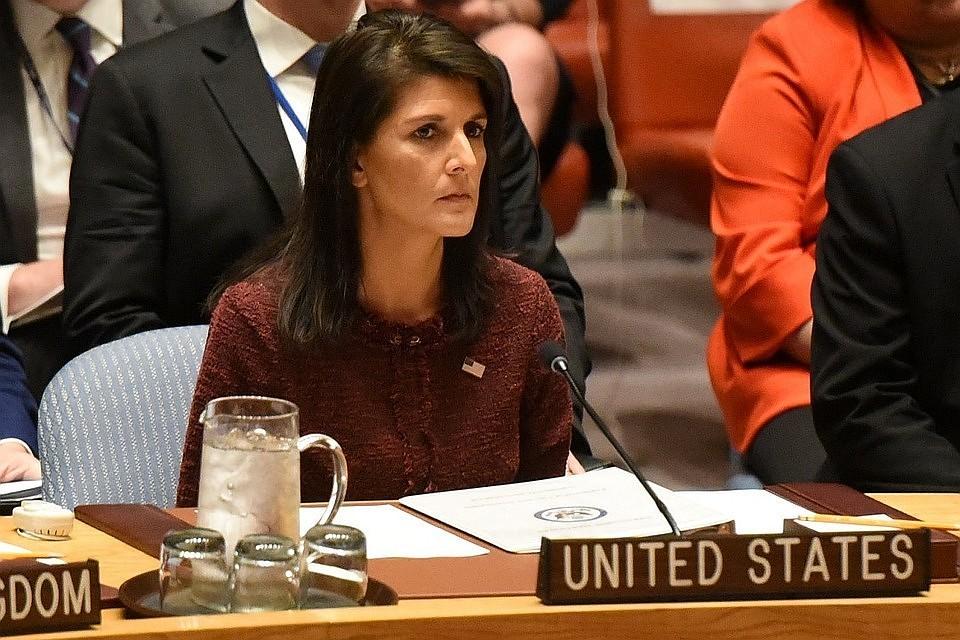 КНДР обвинила США в«попытке подорвать атмосферу диалога»