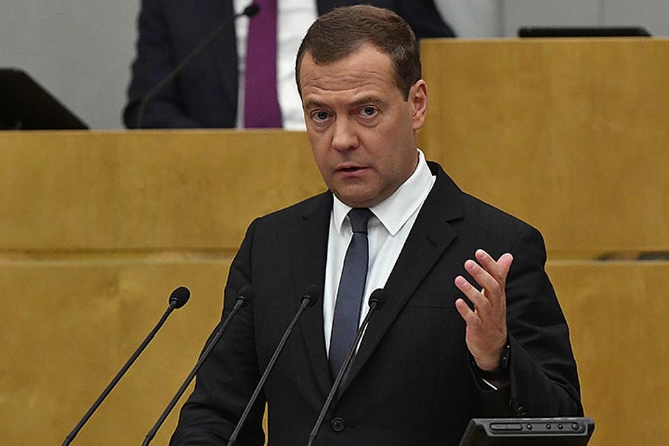 Президент РФ внес в Госдуму инициативу на согласование Дмитрия Медведева на пост премьер-министра