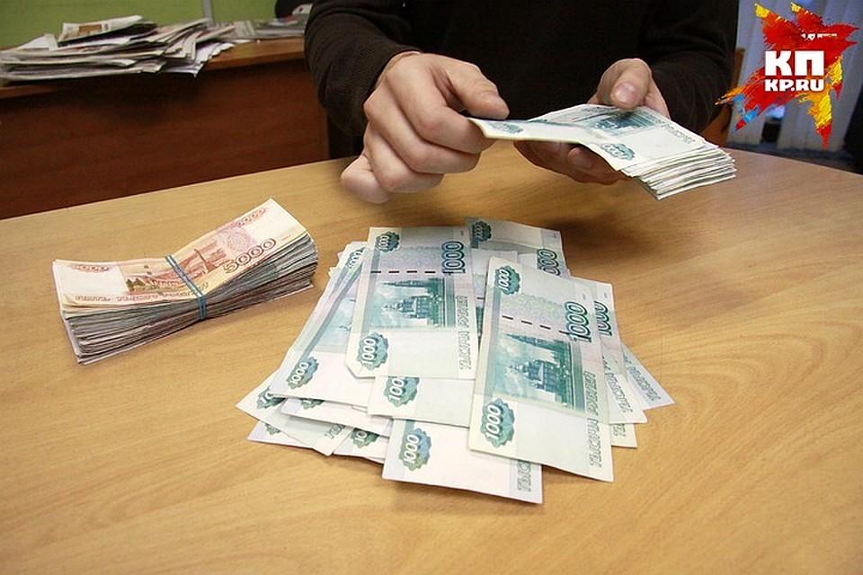 ВАлтайском крае директор учреждения придумал хитрую мошенническую схему
