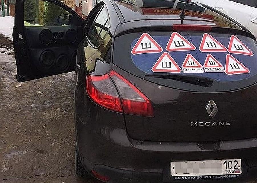 ВМВД посоветовали отменить обязанность для водителей устанавливать знак «Шипы»