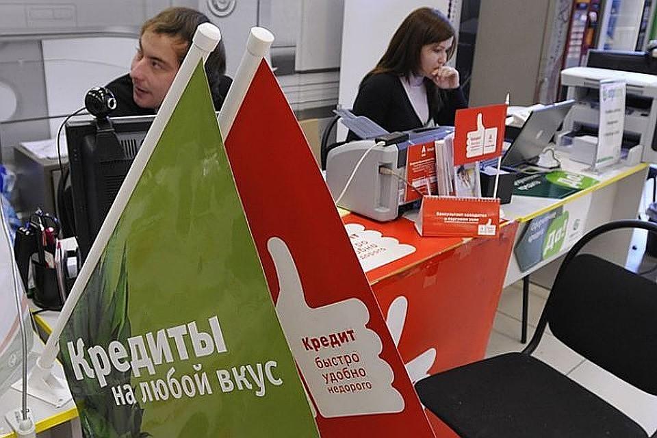 Банк РФ выявил вIквартале неменее 1,3 тыс. незаконных МФО