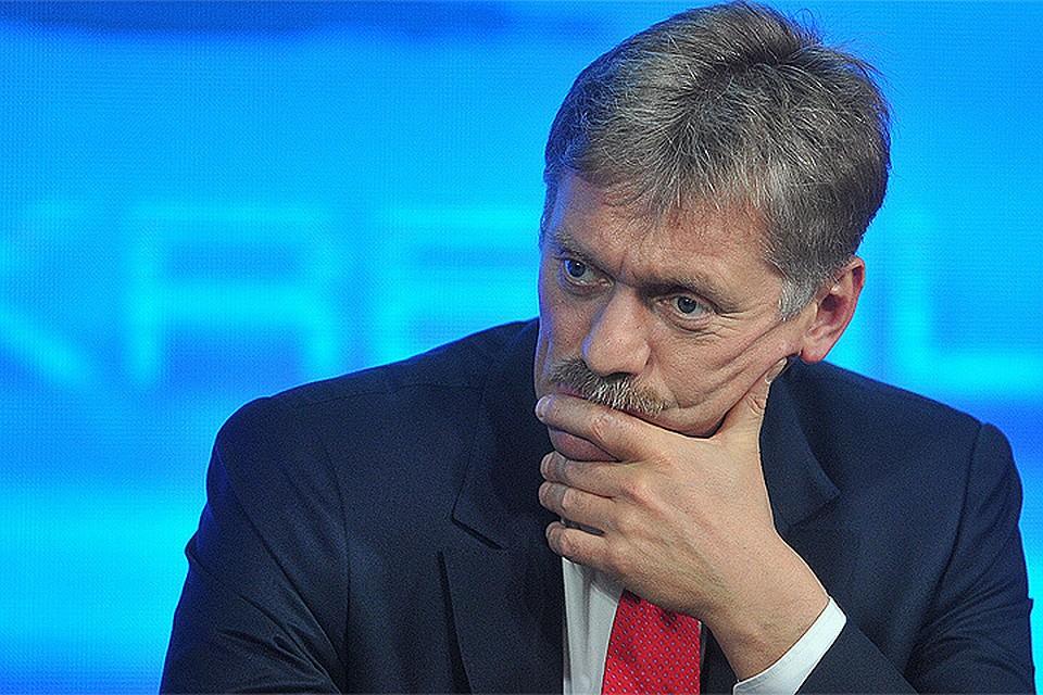 ВКремле неуверены, что объявление Юлии Скрипаль было добровольным
