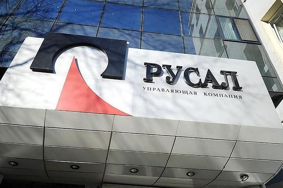 Минфин США продлил инвесторам срок избавления от ценных бумаг'Русала, En+'Группы ГАЗ
