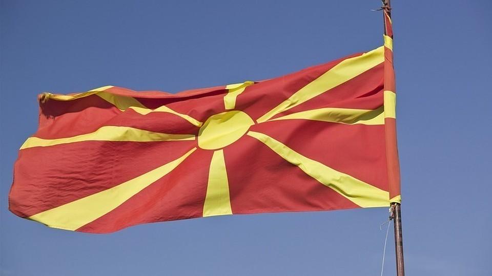 ВМакедонии согласились поменять название страны