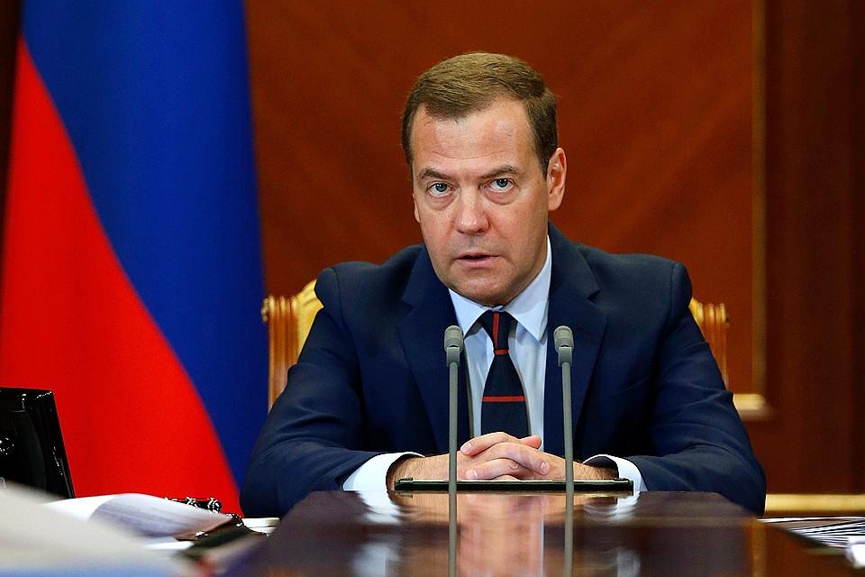 Д. Медведев предложил дать адекватный ответ нановые антироссийские санкции