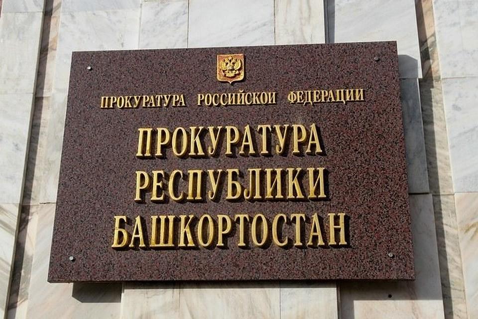 Руководитель «Уральских индустриальных технологий» украла 11 млн руб.