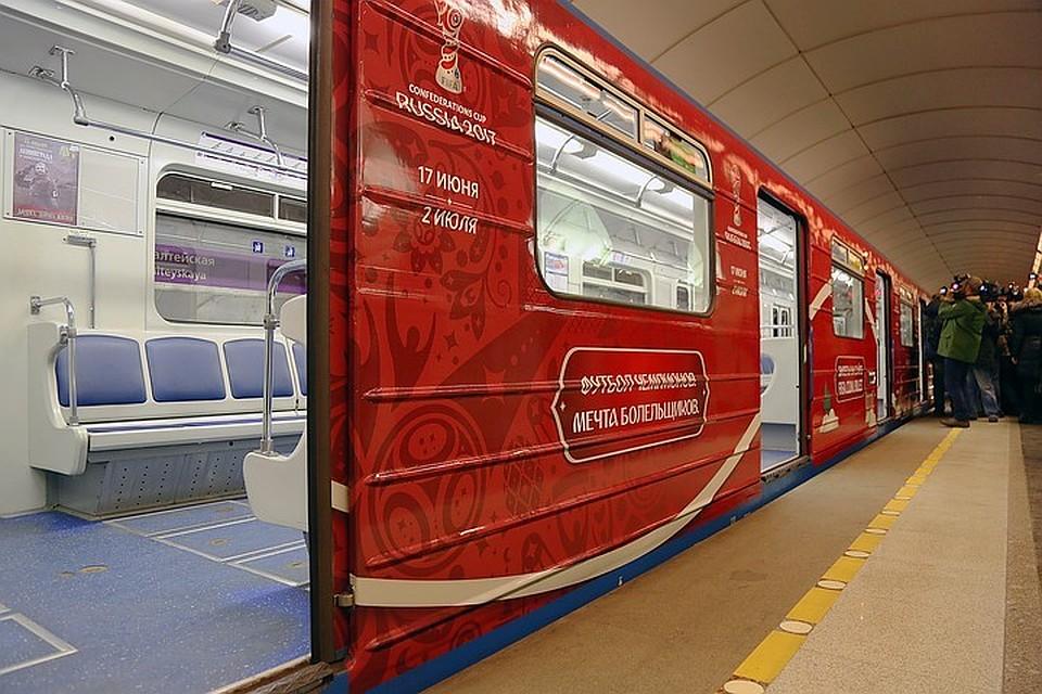 ВПетербурге назвали самые известные станции метро уболельщиков