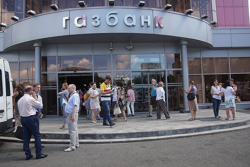 АСВ оценило обязательства Газбанка перед вкладчиками в17,8 млрд руб.