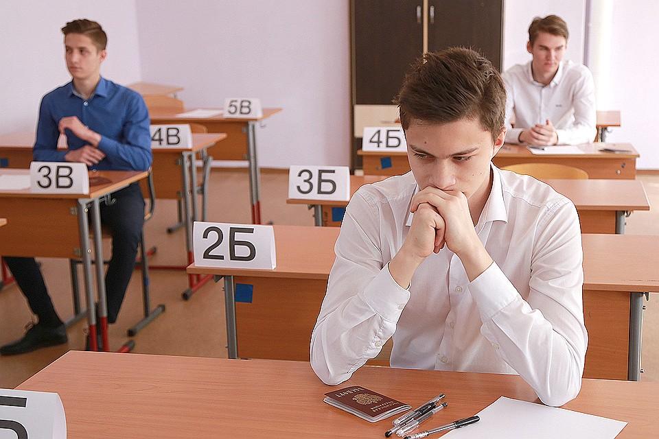 89 казанских выпускников сдали ЕГЭ на100 баллов