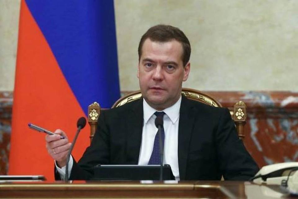 Медведев рассказал обусловиях сотрудничества Российской Федерации сСША