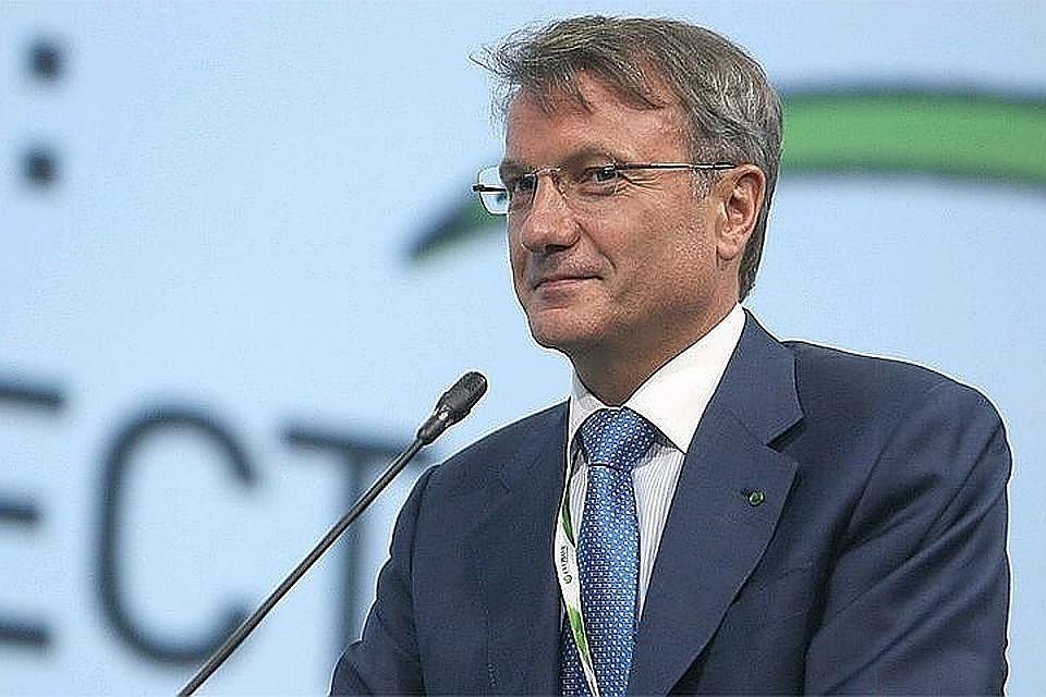 Греф неисключил поднятия сберегательным банком ставки поипотеке