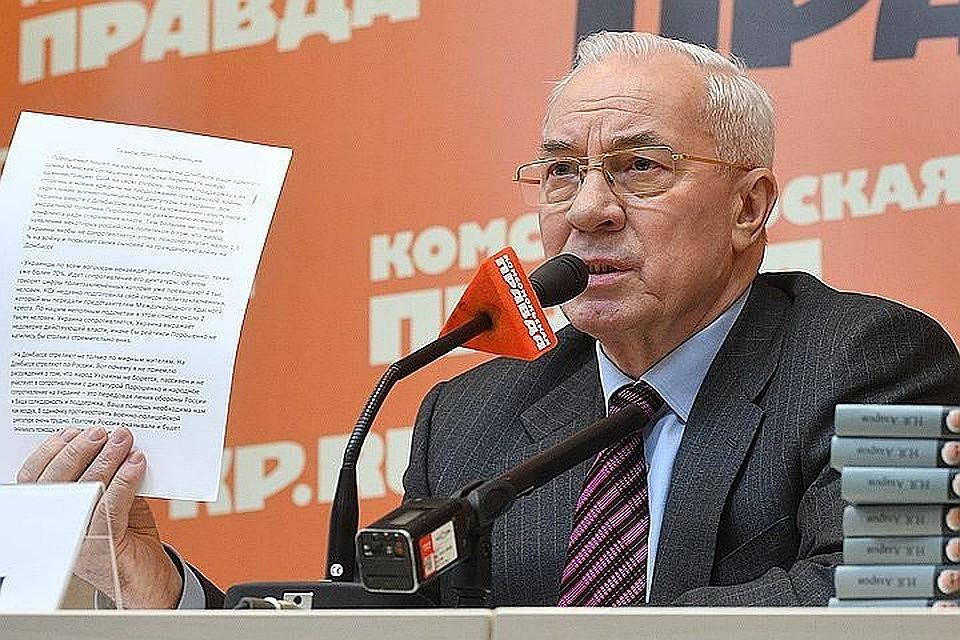 Бывший премьер-министр  Николай Азаров предсказал скорую смену власти вгосударстве Украина