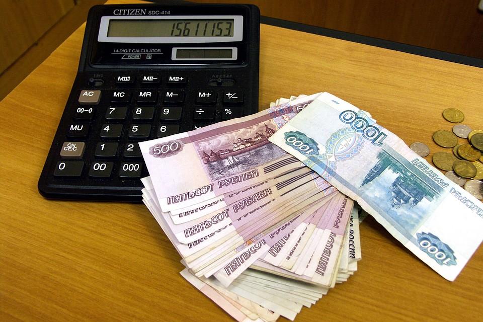 В Российской Федерации  вновь растет социальное неравенство