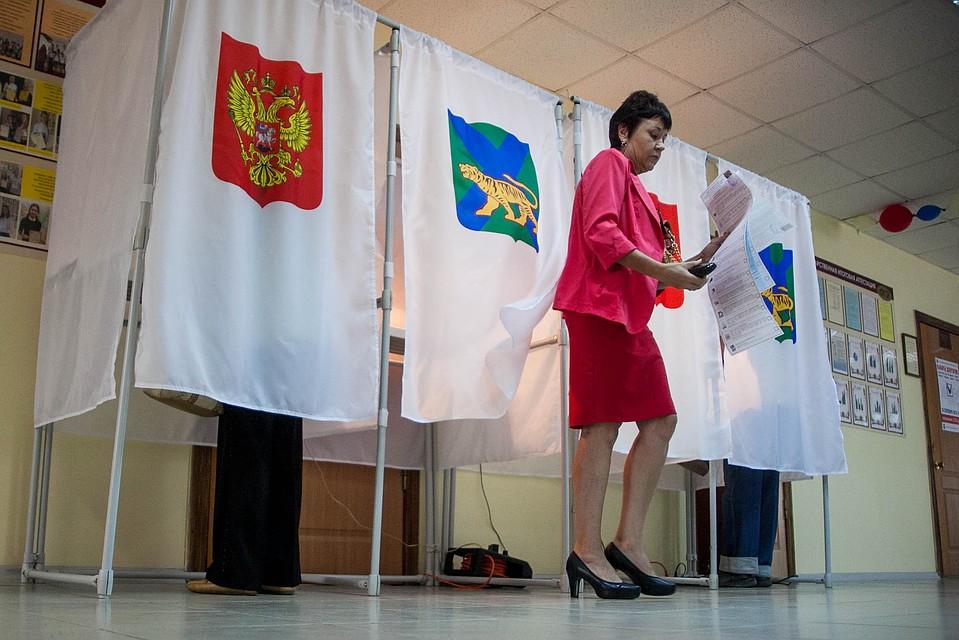 Число претендентов напост губернатора Приморья достигло 20