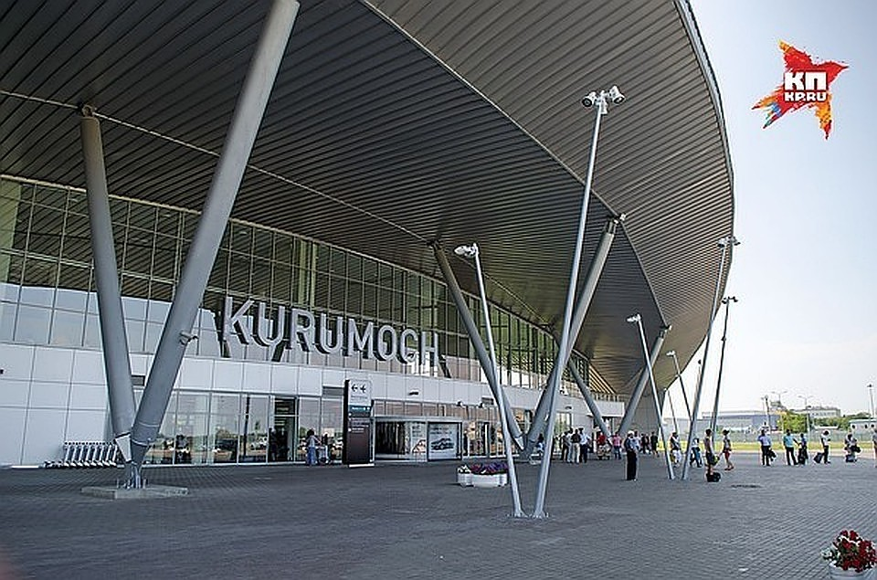 Финальное голосование по выборульного имени самарскому аэропорту стартует 12 ноября