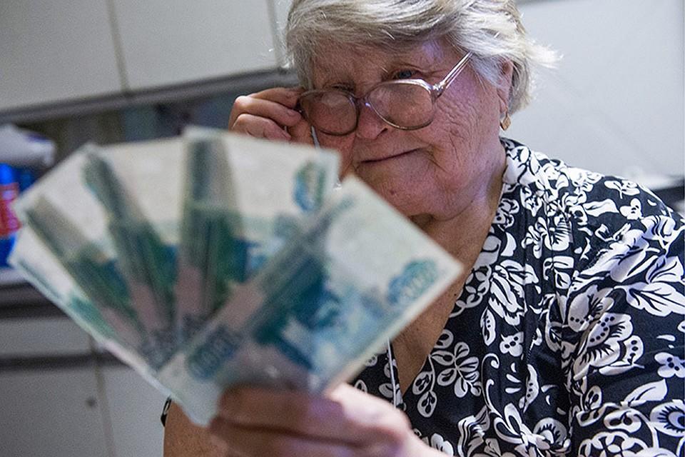 Названы регионы ссамой маленькой ибольшой пенсией