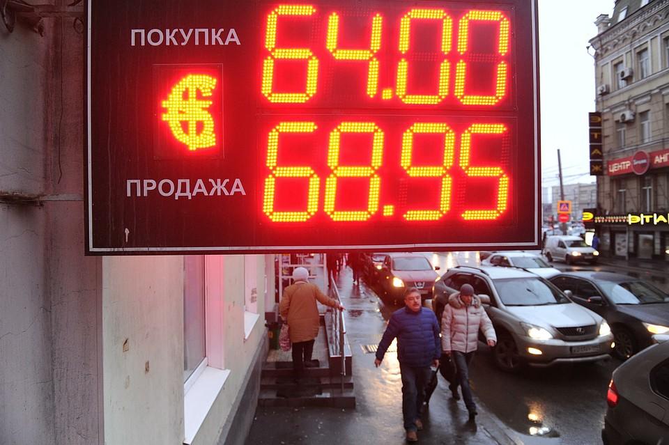 В РФ вводят запрет науличные табло скурсами валют